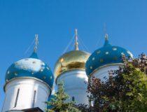 Фото Сергиев Посад